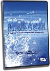 RC-DVD-Mikveh200