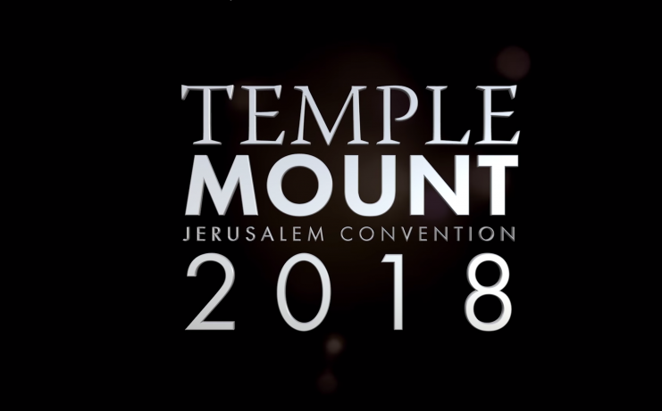 temple-conference