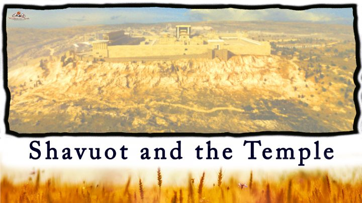 Shavuot-and-the-Temple