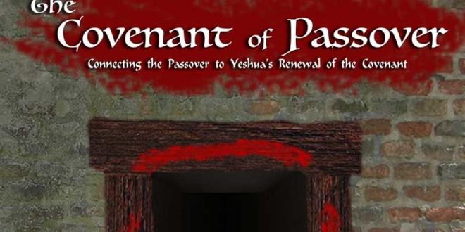 Passover-Covenant-660x330