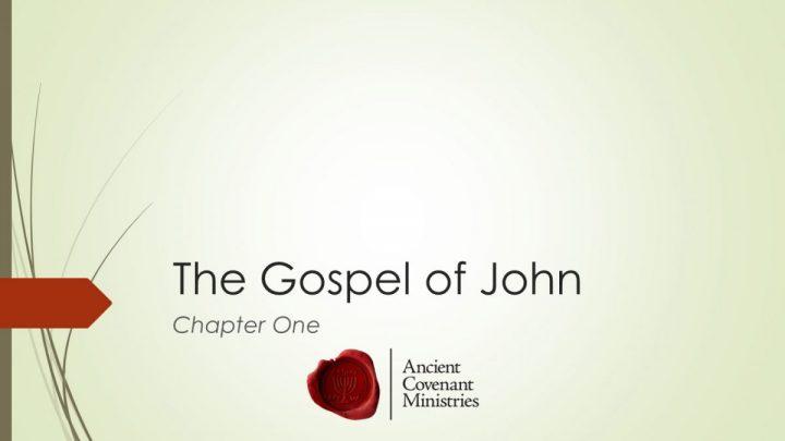 The Gospel of John-New