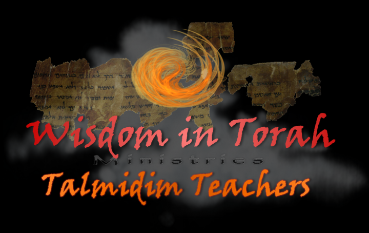 Wisdom in Torah Talmidim Teachers Logo (Ministries) BLACK