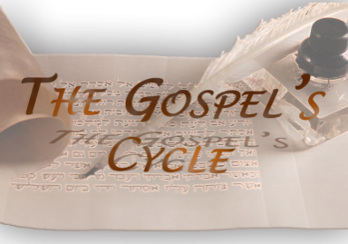 Gosple Cycle try 2 logo