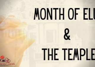 Month-of-Elul-and-the-Temple